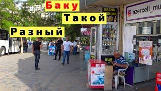 Такой Разный Баку. Прогулка по Баку с Детьми. Азербайджан