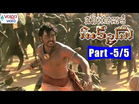 Kaashmora Karthi Yuganiki Okkadu Movie...