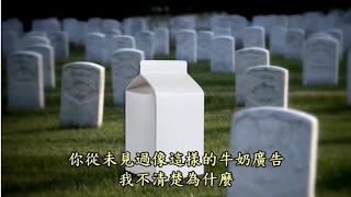 暢銷書《食療聖經》 完整版 How Not to Die | Speech by Dr. Michael Greger