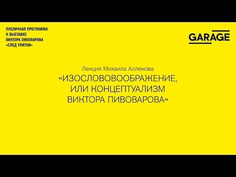 Издание книг в издательстве Москвы «Литкон»