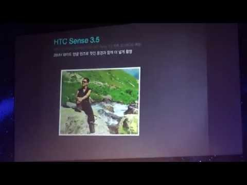 Buổi giới thiệu HTC Raider 4G ở Hàn Quốc
