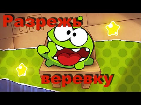 ЭНГРИ БЕРДС по русски Angry Birds Space Utopia глава 4 прохождение игры