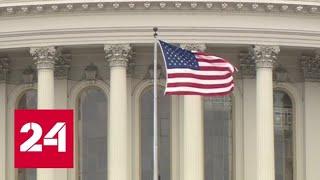 Демократы требуют от Белого дома предоставить документы по Украине - Россия 24