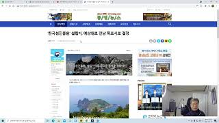김영훈 기자의 방구석통신 0414 (한국섬진흥원)