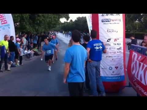 Street Relays 2014 Thessaloniki