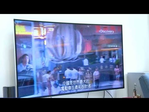 US TV channel explains Xi Jinping's governance of China
