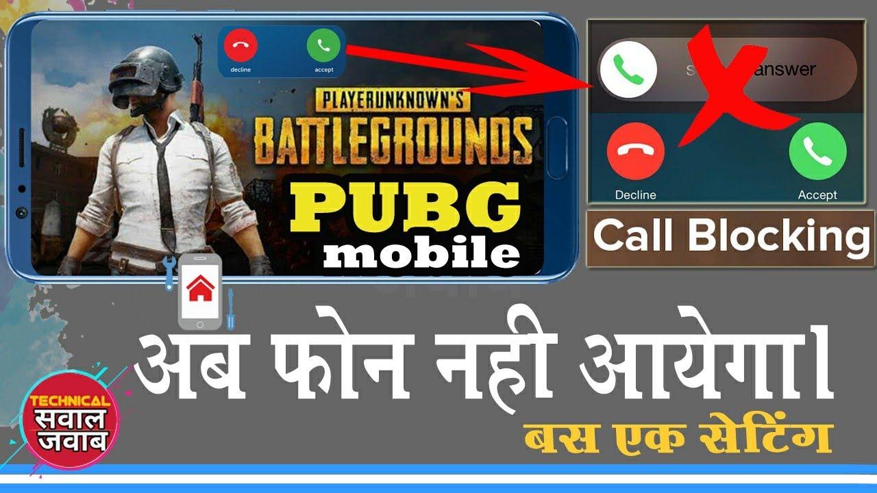 Pubg Mobile Game - Call Blocking setting