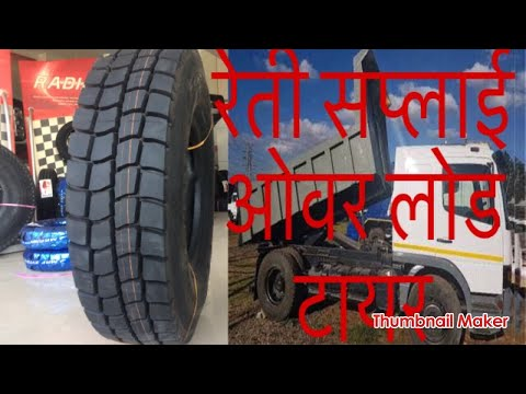 Mrf Two Wheeler Tyre Price In Bangalore Dating Mrf Tyres Home