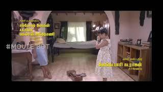 Jayam Ravi fall in love.. | Comali Tamil Best scene | 720p