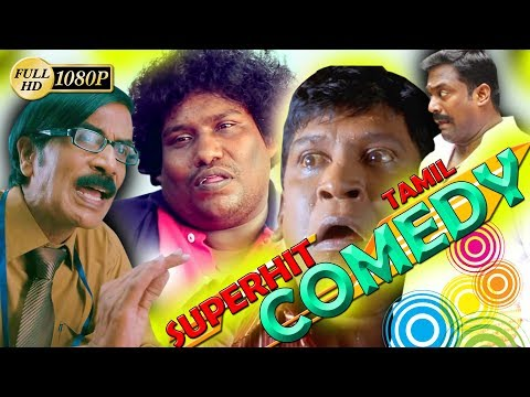 TAMIL FUNNY SCENES TAMIL NON STOP COMEDY SCENES TAMIL COMEDY MOVIES LATEST UPLOAD 2018 1080 HD