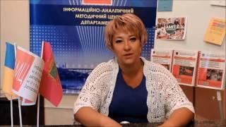 Наталя Логінова Про викладання хімії та біології у 2016-2017 н.р.