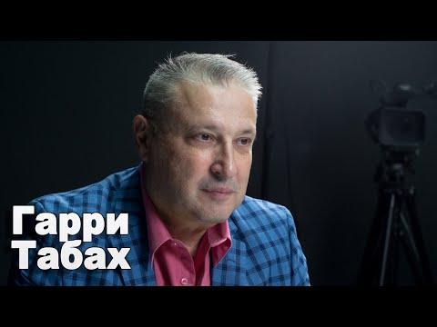 """На учениях """"Си Бриз-2019"""" Россия показала свою агонию и импотенцию – Гарри Табах"""