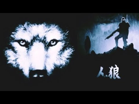 In-rang: The Wolf Brigade (2018) Jin-Roh Live Action, Drama, Sci-Fi Movie -  Trailer [HD]