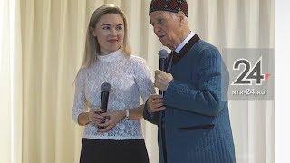 Основатель гуманной педагогики Шалва Амонашвили посетил Нижнекамск