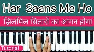 Har Saans Mein Ho Sumiran Tera Harmonium Lesson II Sur Sangam Bhajan