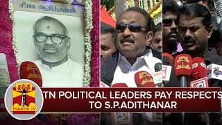 TN Political Leaders Pay Respects to S.P. Adithanar | Thanthi Tv