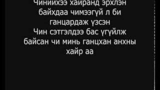Bundiin tamga - Ene bol tuuh  [www.etvgen.com].mp4