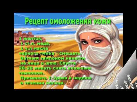 6. Лечение содой — Огулов . — Сода