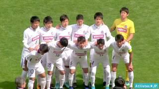 プレミアリーグ・ヴィッセル神戸U18 vs サンフレッチェ広島ユース・前半【2018】soccer premier league U-18Japan