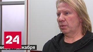 События недели: гибель дочери миллионера, скоропомощное такси и угрозы Дробышу - Россия 24