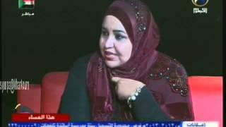 الشاعرة منى حسن الحاج - لقاء قناة الخرطوم - حول مشاركتها في مسابقة أمير الشعراء