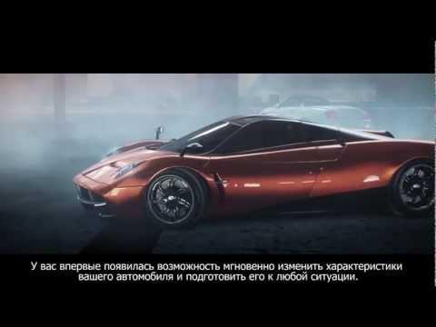 Need for Speed Most Wanted - Особенности игры #1 - Одиночный режим