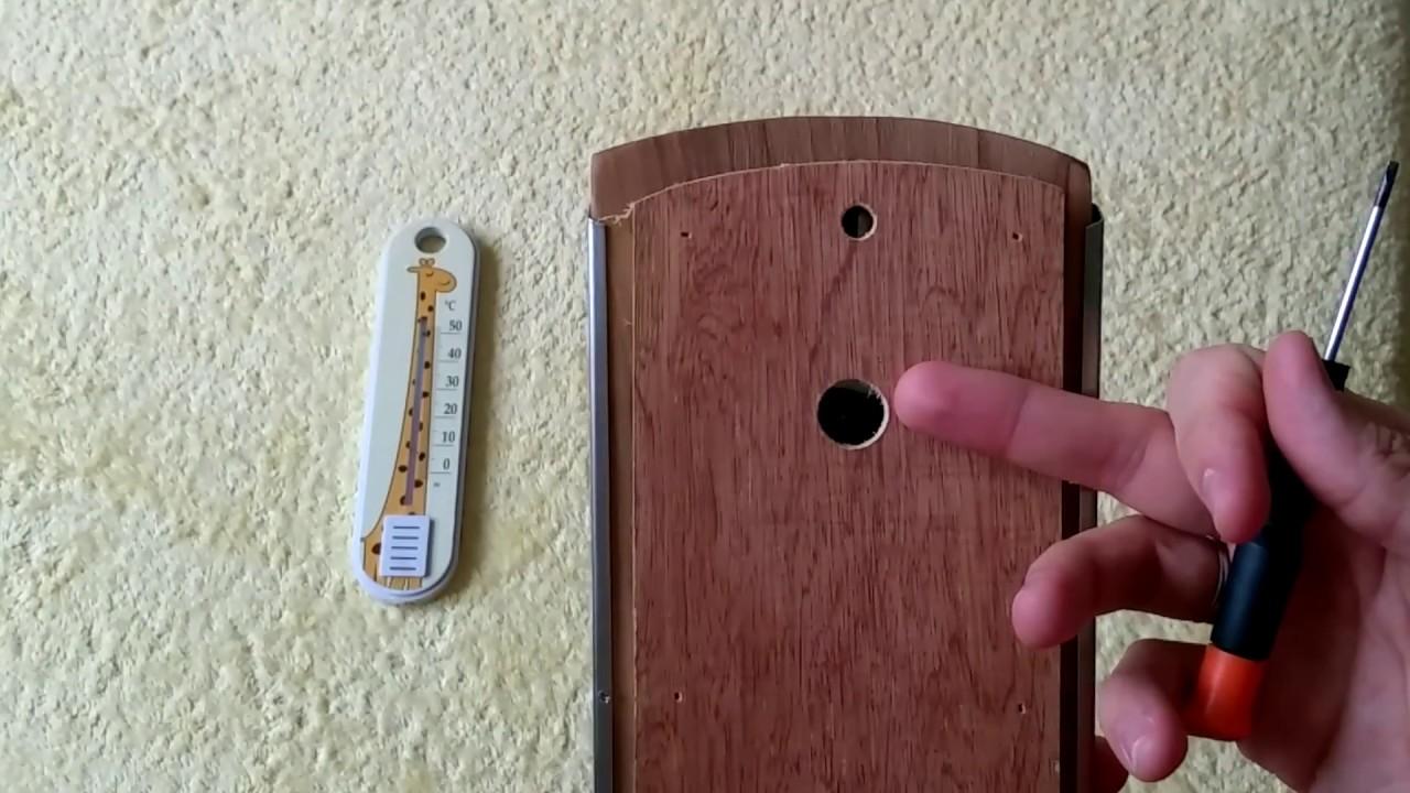 Комнатный термометр - YouTube