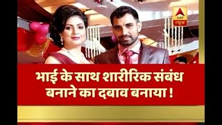 Shami forced me to make physical relation with his brother, claims wife