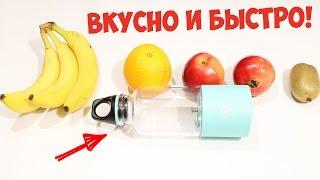 видео Барные блендеры VITAMIX