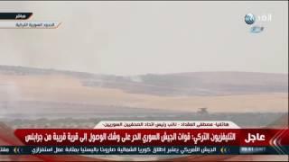 التدخل التركي في سوريا اعتداء على سيادة الدولة