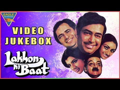 Lakhon Ki Baat || Video Jukebox || Sanjeev Kumar, Farooq Shaikh, Anita Raj || Eagle Hindi Movies