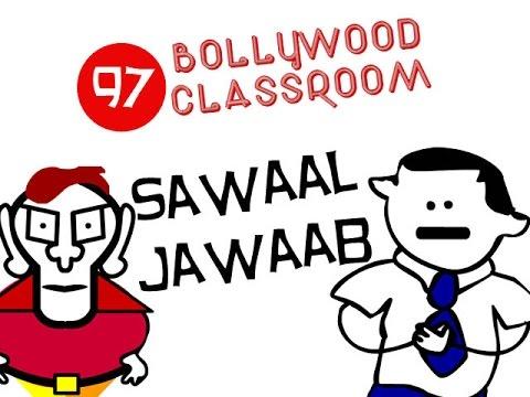 Bollywood Classroom - Sawaal Jawaab
