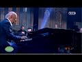 Omar Khairat Music - موسيقى عمر خيرت - خلي بالك من عقلك