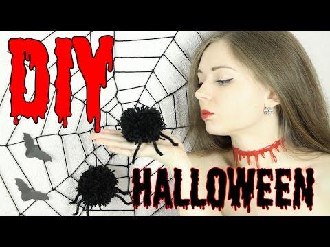 DIY Halloween Room Decor   Декор комнаты СВОИМИ РУКАМИ   Halloween 🐞 Afinka & Maria Ponomaryova