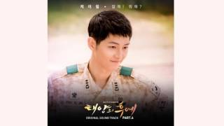케이윌 (K.Will) - 말해! 뭐해? Descendants of the sun OST Part.6 [Mp3 Audio]