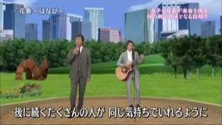 祝!前川清デビュー50周年!!