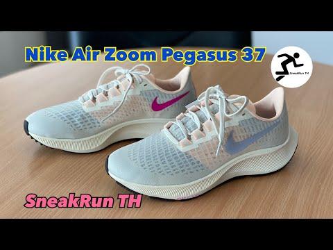 nike-air-zoom-pegasus-37-(-women-)