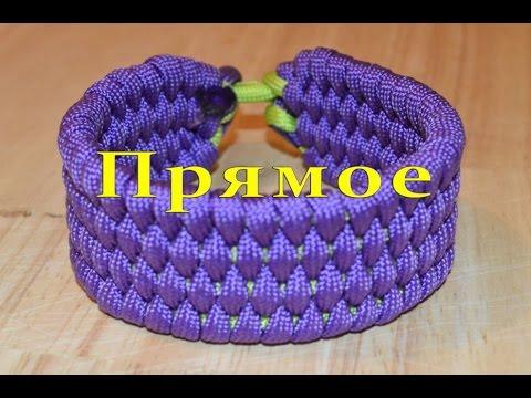 Смотреть онлайн Паракорд Плетение браслета