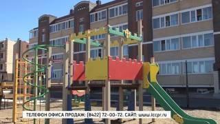 Гринпарк Greenпарк Ульяновск – лучшее место для жизни ! +79603 72 00 72