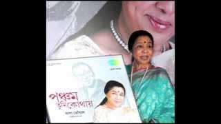 Jete Jete Pathe Holo Deri I  Asha Bhosle