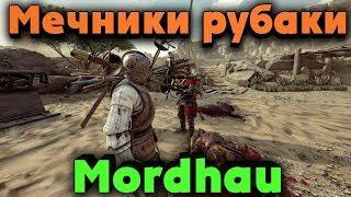 Варвары против рыцарей - Mordhau битва в эпоху средних веков