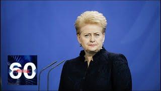Инцидент в Керченском проливе: Литва ввела санкции против россиян. 60 минут от 07.12.2018