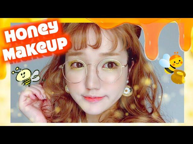 【春メイク】はちみつイメージメイクイエロー×ブラウン 丸目メイク 自まつ毛メイク イエローメイク Honey Makeup Spring makeup