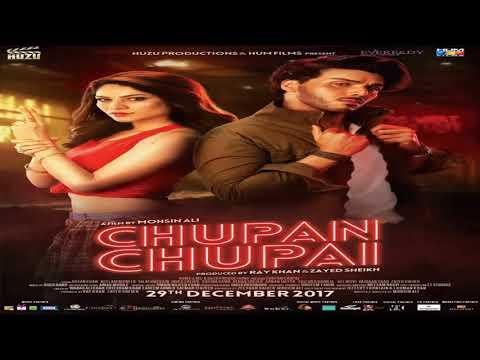 Sadqa Chupan Chupai   FULL AUDIO Song HD   Adnan Dhool &Aima Baig