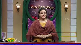 Adupangarai – Jaya tv Show