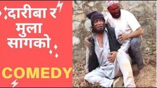Meri Bassai, दारीबा र मुलासाग Best Comedy,