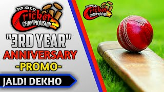 WCC-2 3rd YEAR ANNIVERSARY PROMO | NEW FEATURES & UPDATES COMING FULL DETAILES | IN HINDI