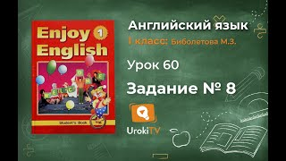 """Урок 60 Задание №8 - Английский язык """"Enjoy English"""" 1 класс (Биболетова)"""