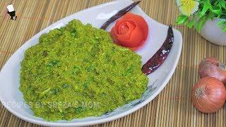 কক্সবাজারের হোটেলের স্পেশাল শিম ভর্তা || Coxbazar hotel style shim vorta | Bangali Seem Vorta recipe