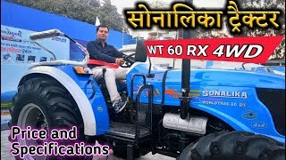 Sonalika Worldtrac 60 RX 4 WD New Model Tractor Price Specifications Full Details